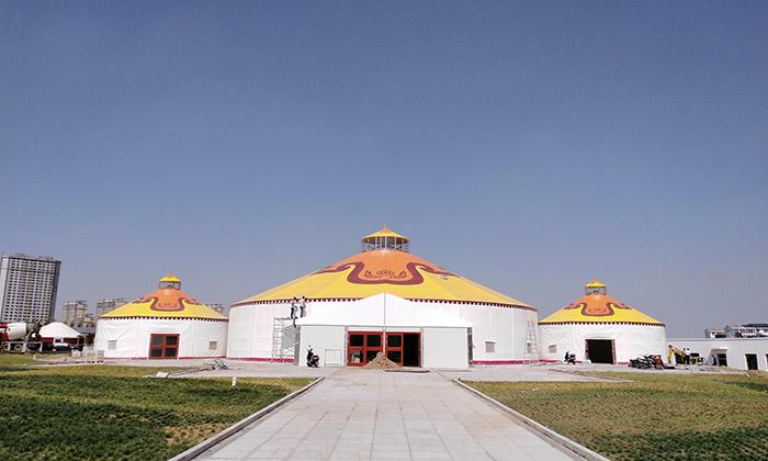 大型蒙古包篷房